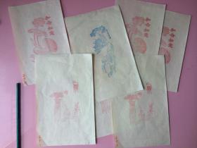 文房,空白纸,信笺,8张,天一阁制笺,朵云轩等