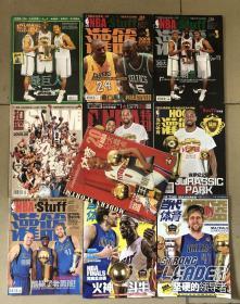 篮球 灌篮杂志 扣篮slam 当代体育扣篮 nba特刊