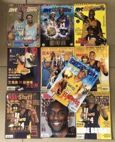 当代体育扣篮 篮球 全运动nba时空 灌篮杂志 篮球俱乐部