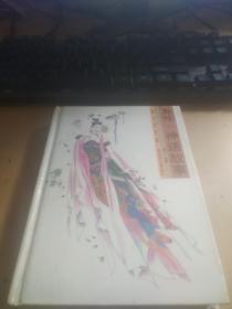 神话故事(彩绘)