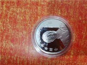 中国平安公益大使刘翔  中国平安二十周年纪念章  镀银
