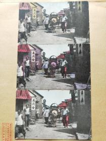 烟台明信片万兴合商号街道风景