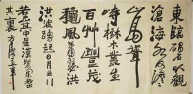 [方召麐] 师从钱松岩 赵少昂 张大千 现当代杰出国画大师