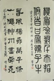 [陈奋武 ] 对联 中国书法家协会理事 福建省书法家协会主席 福建省文学艺术界联合会副主席
