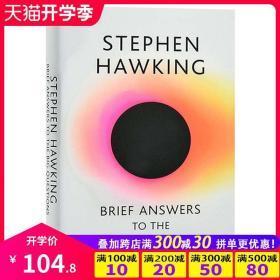 英文原版 Brief Answers to the Big Questions十问 霍金沉思录 大问题的简答 霍金遗作 Stephen Hawking 精装科普科学书籍