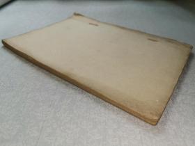 清代稿本《舆图分韵》上下卷,纸捻毛装一册全,查无此书,疑为稿本,内有草稿两张