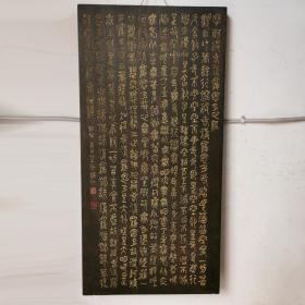木刻摩诃般若波罗蜜多心经木雕板般若经大乘佛法诵经挂匾每日诵读