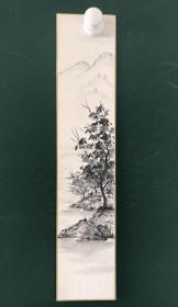 日本回流字画  色纸 短册 1377