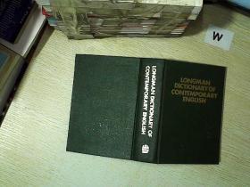 LONGMAN DICTIONARY OF CONTEMPORARY ENGLISH /朗文当代英语词典 .