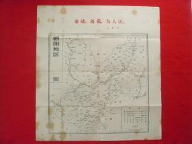 带毛主席语录的文革地图【朝阳地区图】