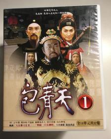 包青天 连续剧 dvd 电视剧 43碟