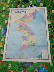 朝鲜原版朝鲜文; 朝鲜地图 ( 朝鲜行政区划图  조선행정구역도  )