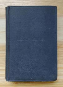 英文原版书 1930年老版本,袖珍精装本 The Holy Bible Containing the Old and New Testaments Translated out of the Original Tongues