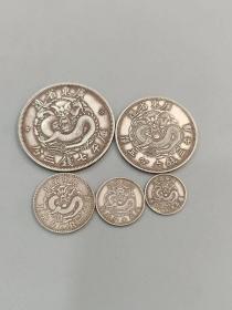 老银元一套。。。