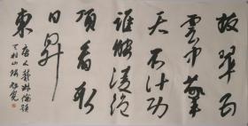 [张旭光]  中国书法家协会理事  中国美术家协会副秘书长  中国书法家协会草书委员会副主任硬笔书法委员会主任