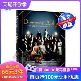 现货 唐顿庄园 官方电影指南 英版 精装 英文原版 Downton Abbey: The Official Film Companion 同名英剧唐顿庄园电影版