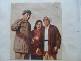 文革时期宣传画13幅