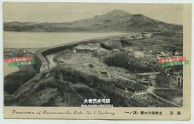 民初时期江苏南京城墙,其下民居和玄武湖一带全貌老明信片