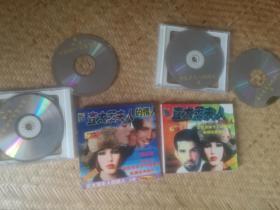 查太莱夫人的情人 上,下集 VCD光盘4张