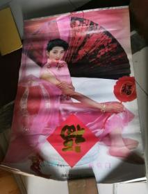 1994年福临门美女挂历