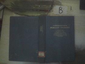 Comprehensive inorganic chemistry 综合无机化学 .