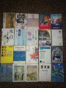 日本原版书,打包出