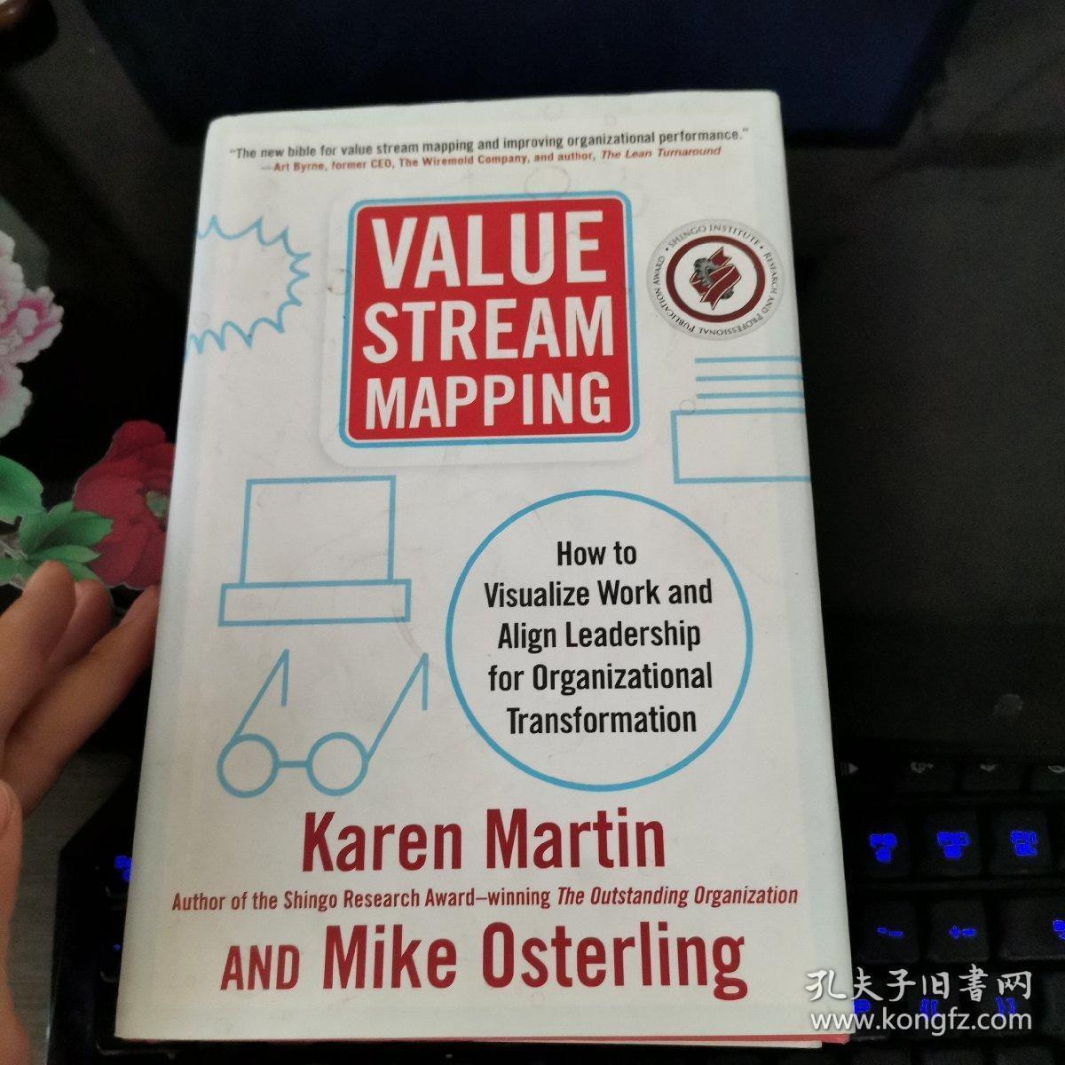 Value Stream Mapping: How to Visualize Work and