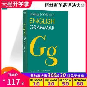 柯林斯英语语法大全 Collins COBUILD English Grammar 英文原版 英语语法 用法自学参考工具书 基础语法知识 学习考试英文书