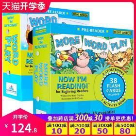 英文原版 Now I'm Reading Pre-Reader 我的首套自然拼读故事书预备级阶段2盒套装 现在我能读系列自然拼读法学前英语启蒙分级读物