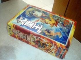 大圣王(1-4全)有外盒,合订珍藏版,简体中文版,每本都脱胶,用订书针重新订过,品自定