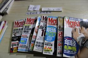 时尚健康Men'sHealth2011 2、3、4、5、6、11、12 共7本合售