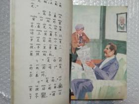 80后九十年代人教版五年制小学语文课本怀旧 真正的全彩版,内页也是彩色图,详见描述8本合售