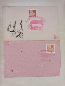 北京人民大会堂纪念封一枚,本汐自动化邮局开幕纪念封一枚。