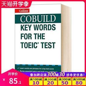 英文原版 COBUILD Key Words for the TOEIC Test 柯林斯托业考试词汇 柯林斯词典