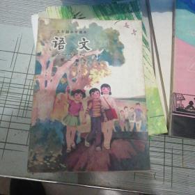 五年制小学课本语文第一册未使用无勾划