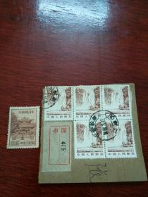 中华民国邮票800元一枚,3分瀑布邮票5枚,共6枚老邮票合售