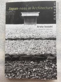 北京现货 Japan-ness in Architecture (The MIT Press)   英文原版  Arata Isozaki  日本建筑风格 日本建筑史 矶崎新 未建成/反建筑史