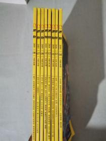 2019年中国国家地理(博物)1、2、4、6、7、9、11、12全8册合售