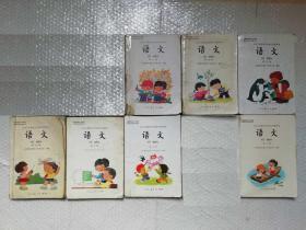 80后九十年代人教版五年制小学语文课本怀旧 真正的全彩版,内页也是彩色图,7本全都是彩色的,7本合售
