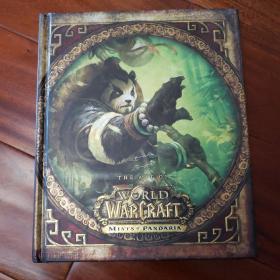 THE ART OF WORLD OF WARCRAFT MISTS OF PANDARIA 魔兽世界的艺术潘达利亚的迷雾 大16开