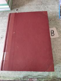 外国军事学术(精装1987年合订本,十二期全)