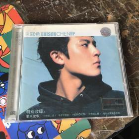CD 陈冠希EDISONCHENEP