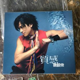 原版CD 陈晓东 质感 (附 歌词和 6张图)