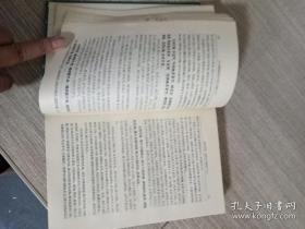 古今图书集成 医部全录 1-12册 共12本合售