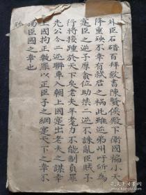 精美手抄本,小楷古诗词,有颜体韵味。
