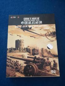 中国抗日经典 卫国战争(DVD光盘4张)