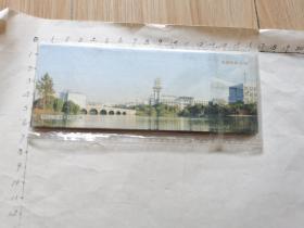 书签:校园影像(10枚一套、中南财经政法大学图书馆出版)见书影及描述