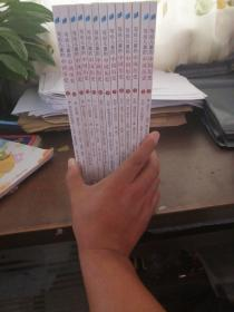 写给儿童的中国历史共14本少一本1