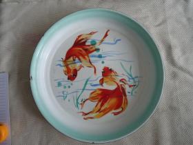 金魚搪瓷盤子