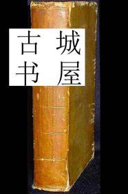 稀缺《眼科手术的论文》黑白插图版,1853年出版,